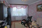 Отличная 3-х комнатная квартира в г. Серпухове, р-он ул. Октябрьская. - Фото 1