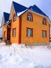 Продается шикарный дом - Фото 2
