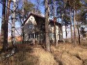 Дом в марусино - Фото 1