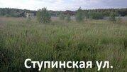 20 соток г. Чехов В.Зачатье ул.Ступинская ИЖС.