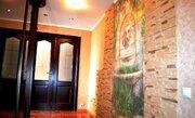 3 комнатная квартира с дизайнерским ремонтом - Фото 5