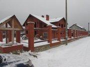 Дом голицыно - Фото 1