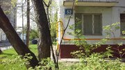 Продается 2-х комнатная квартира на Удальцова. - Фото 4