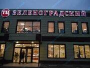 Продажа квартиры, Зеленоградский, Пушкинский район, Ул. Шоссейная - Фото 5