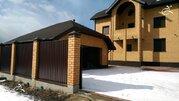 Продаю дом в Чеховском районе - Фото 1