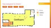 Сдам в аренду торговые площади в г. Красноармейске - Фото 3