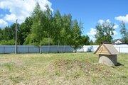 Участок в тихой деревне под Волоколамском (свет подключен + колодец) - Фото 4