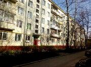 Продаю 2-комнатную квартиру в центре города Королев - Фото 1