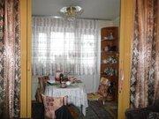 Продаю 3 комнатную квартиру в г. Озеры Московской области - Фото 3