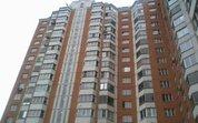 Продам 1-к квартиру, Щербинка г, Юбилейная улица 18 - Фото 2