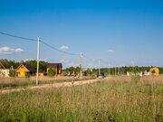 Участок 10 соток, Можайский р-н, Минское шоссе, 97 км - Фото 2
