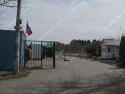 Продажа участка, Назарьево, Одинцовский район - Фото 5