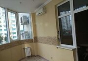 Продажа квартиры, Краснодар, Кубанская Набережная улица - Фото 5