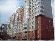 Продажа квартир ул. Родонитовая