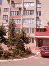 Продам элитную 3 комнатную квартиру в Таганроге - Фото 2