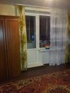 1 комнатная квартира в ногинске - Фото 5