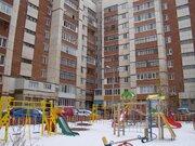 3-х комн. квартира на Цюрупы - Фото 1