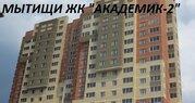 Продаётся квартира-студия в ЖК Академик-2.