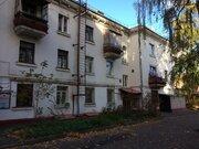 Продажа 3-комнатной квартиры Москва - Фото 1