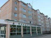 Продажа однокомнатной квартиры на улице Гафурова, 5 в Туймазах