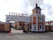 Кп гринвич Пятницкое шоссе - Фото 1