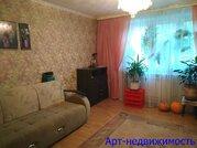 Продам 3-к квартиру, Зеленоград г, к1131 - Фото 2