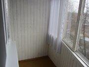 Продажа 1-комнатная квартира пос. Некрасовский, Катуар, ул. Заводская - Фото 5