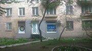 Нежилое помещение, магазин, офис, банк 45 м2 - Фото 1