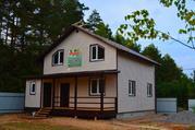 Продаётся новый дом из бруса для круглогодичного отдыха и проживания! - Фото 1