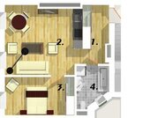 116 700 €, Продажа квартиры, Купить квартиру Рига, Латвия по недорогой цене, ID объекта - 313136201 - Фото 7