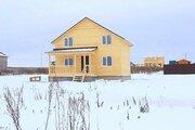 Дом для ПМЖ на участке 12 соток, вид на водохранилище - Фото 1