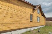 Продаю благоустроенный дом в с. Хомутово - Фото 3
