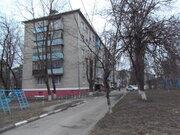 Вы решили купить 2 комнатную квартиру в Белгороде?