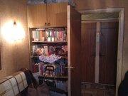10 500 000 Руб., 3-ка на Боровой, Купить квартиру в Москве по недорогой цене, ID объекта - 319454257 - Фото 18