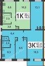 Продам 3-комн. квартиру в пос.1мая, Балахнинский р-он, Нижегородск.обл, Купить квартиру Первое Мая(МО рп Большое Козино), Балахнинский район по недорогой цене, ID объекта - 313949428 - Фото 2
