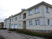 Аренда коттеджей в России