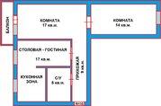 1 800 000 Руб., Лучшая цена на 3-х комнатную квартиру в Ставрополе, Купить квартиру в Ставрополе по недорогой цене, ID объекта - 315456282 - Фото 6