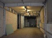 Офисно-складское здание 2154 кв.м.