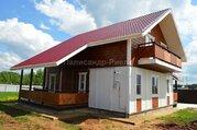 Загородный дом на 11 сотках со всеми удобствами. г.Боровск. 85 км от М - Фото 3