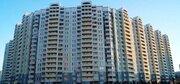 Продаётся 1-комнатная квартира в новом микрорайоне г. Подольска