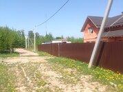 Продажа участка, Игумново, Чеховский район - Фото 5