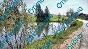 Земельный участок д.Красный Кустарь, Завьяловский район - Фото 3