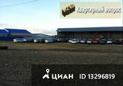 Продажа складов в Ставрополе