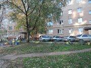 Предлагаю купить 3комнатную квартиру в г. Серпухов, ул. Ворошилова 115 - Фото 1