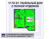 Новая 1 ком. квартира в Курске по проспекту А. Дериглазова, д. 43 - Фото 2