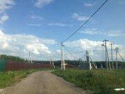 Земельный участок (с электричеством) в Чеховском районе, д. Бершово - Фото 5