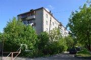 Продаю 3 комнатную квартиру, Домодедово, ул Ильюшина, 11к4 - Фото 1