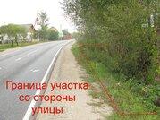 Участок 20 соток в д.Чанки Коломенского района - Фото 1