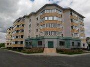 Продажа квартир в Валуйском районе