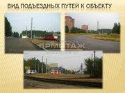 Продажа, земельные участки, Ярославль, Елены Колесовой ул. - Фото 1